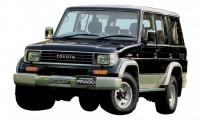 【ランクル総まとめ】ランドクルーザー最強伝説と歴代モデルの実燃費や内装から新型の情報も?