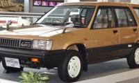 【トヨタ スプリンターカリブ】デザインや性能とカスタム例から中古車情報まで