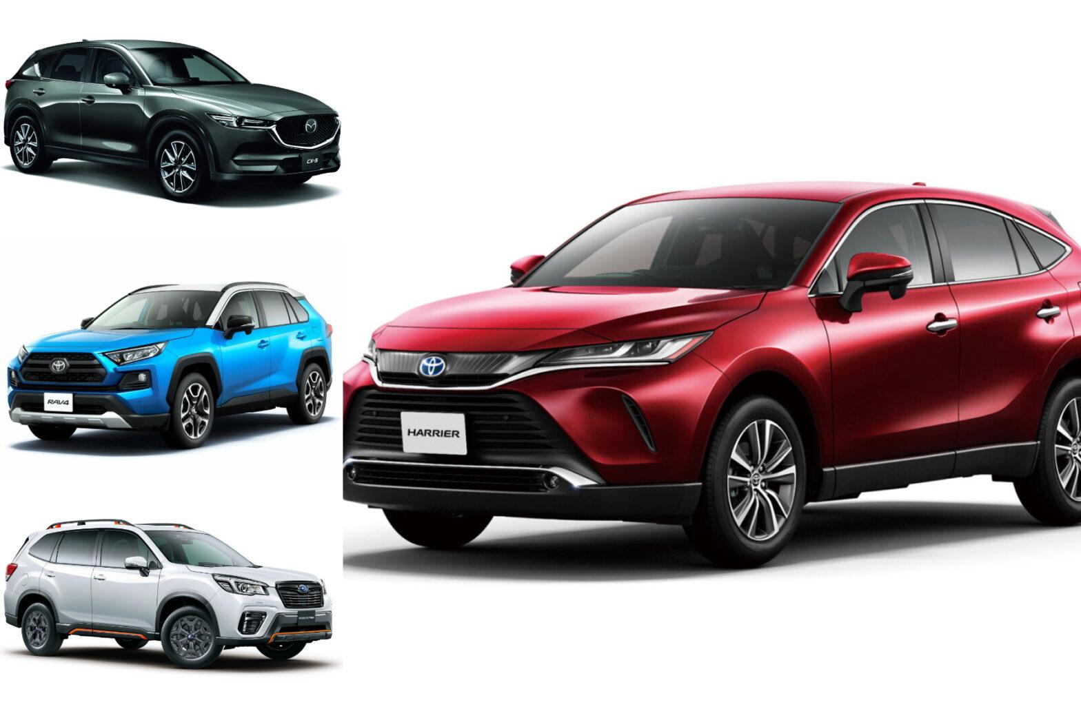 トヨタ新型ハリアーVSライバル車8車種【人気SUV徹底比較】
