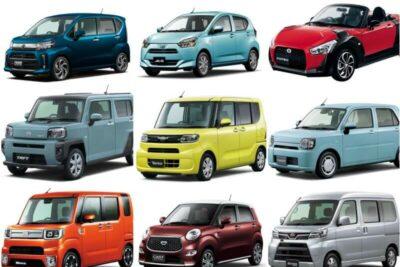 ダイハツの軽自動車全16車種一覧|特徴と違いをまとめ【2020年最新情報】
