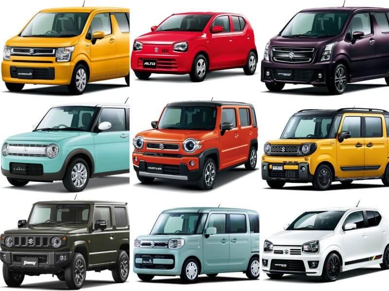 スズキ の 軽 自動車 一覧 スズキの軽自動車全14車種一覧|特徴と違いをまとめ【2021年最新情報...