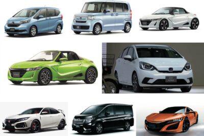 【ホンダ】新車で買える現行車種全21モデル一覧|2020年5月最新情報