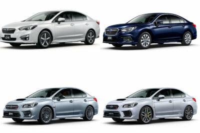 新車で買えるスバルのセダン 2019年最新情報
