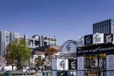 【モータースポーツジャパン2019】本日お台場で入場無料で開催中!新型スープラ・Z4も乗れる