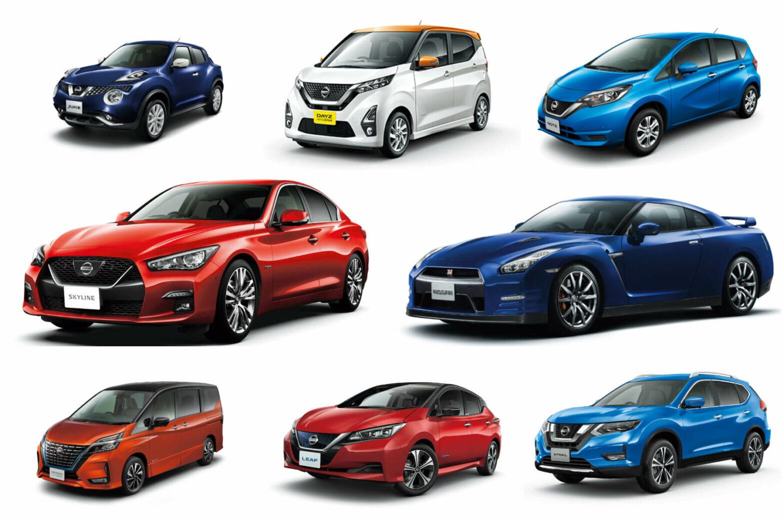 【日産】新車で買える現行車種全19モデル一覧|2020年4月最新情報
