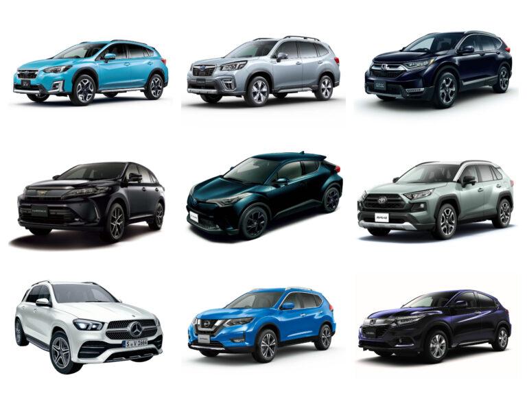 新車で買えるハイブリッドSUV【2019年最新情報】 | MOBY [モビー]