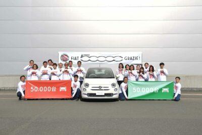 FIAT50000台国内販売達成!記念セレモニーとFCAジャパン豊橋港工場を見学