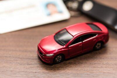 自動車運転免許返納のメリット・デメリットは?