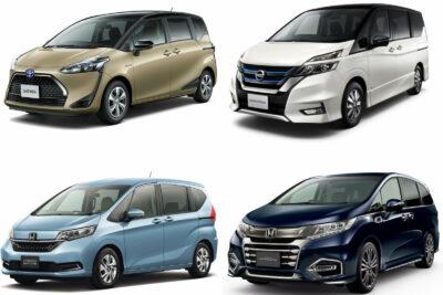 燃費のいいミニバンランキングTOP11【2020年最新情報】