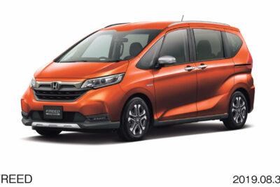 ホンダ新型フリード 10月18日マイナーチェンジ!SUVスタイルの「フリードクロスター」追加へ
