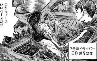 MFゴースト登場レーサー「大谷 洋介」とメルセデスAMG GTとは?