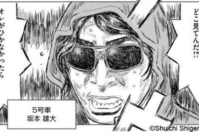 MFゴースト登場レーサー「坂本 雄大」とアウディ R8とは?