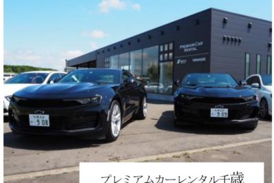 ニッポンレンタカーでシボレー カマロがレンタル可能に!7月9日から