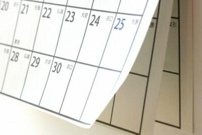 免許の取得日を確認する方法とは?交付日との違いについても