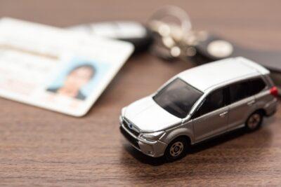 免許の点数を確認する方法とは?点数がリセットされるのはいつ?