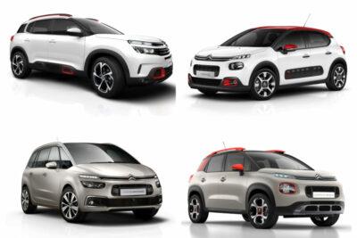 【シトロエン】新車で買える現行車種全4車種一覧|2020年4月最新情報
