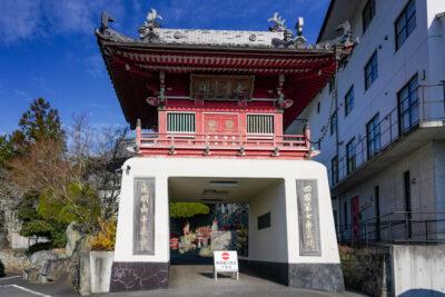 十楽寺-第7番礼所「眼病平癒の寺」車お遍路案内| 四国88ヶ所霊場巡り