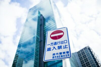 車両進入禁止と車両通行止めの違いは?標識の意味も解説