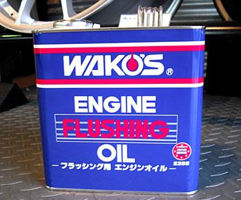 エンジン オイル 添加 剤 最強