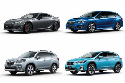 【スバル】新車で買える現行車種一覧|2020年4月最新情報