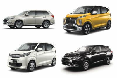 【三菱】新車で買える現行車種一覧|2020年4月最新情報