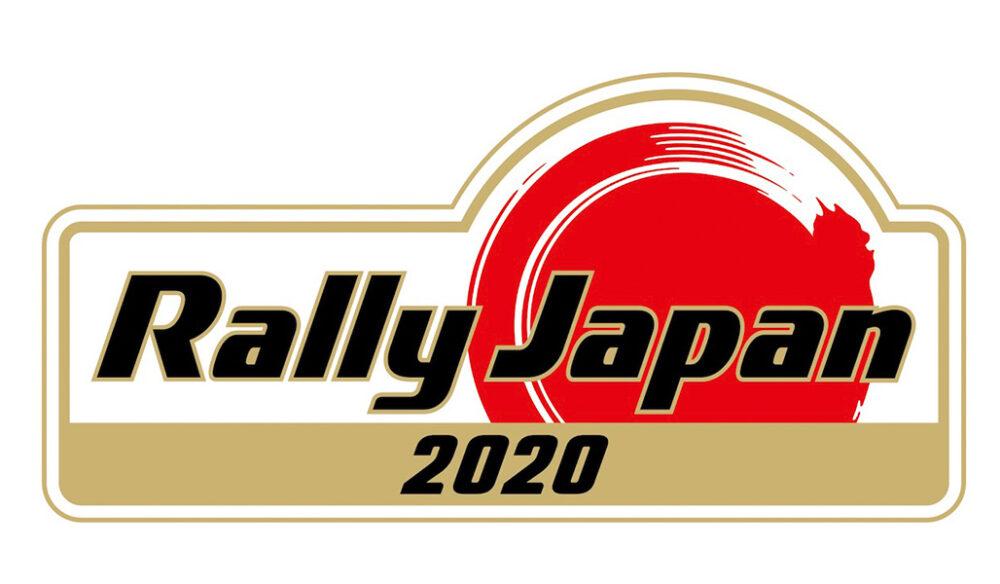 WRCジャパンのチケットや特別応援席など特別な体験