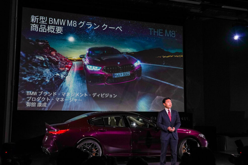 新型BMW M8 グラン クーペの商品概要をプレゼンする御舘氏。