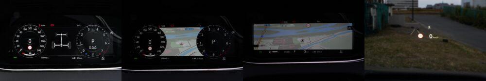 新型レンジローバー・イヴォーク R-DYNAMIC HSE P300 MHEVのメーターパネル