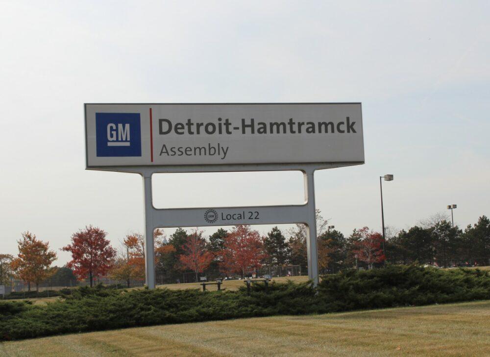 デトロイト・ハムトラック 組み立て工場