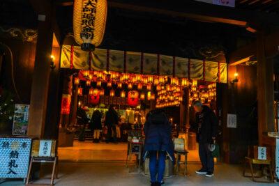 霊山寺-第1番礼所【車お遍路案内】 四国88ヶ所霊場巡り