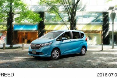 新型フリード(フリード+)フルモデルチェンジして発売!価格と燃費性能と最新システムを解説!