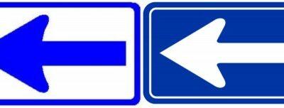 常時左折可の標識とは?一方通行と見間違えないよう解説!