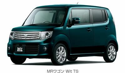 【スズキMRワゴンWitは良質な軽自動車】実燃費などの評価からMRワゴンとの違いも
