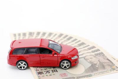 車買取で車を売る手続きの流れ!査定から売却後の代金振り込みまで