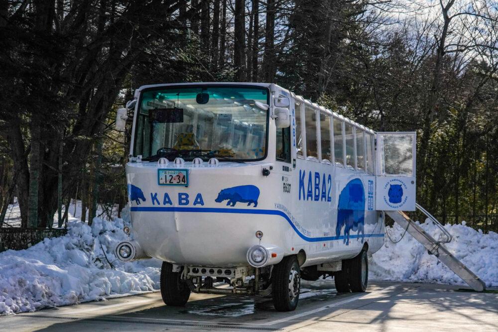 水陸両用バス「KABA」号
