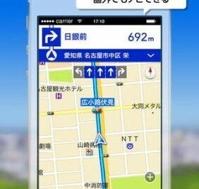 【iPhone×車】ドライブ旅行とデートに!おすすめ人気アプリ10選