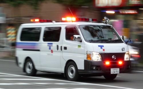 東京ガスの緊急車両