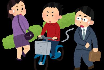 【学生も要注意】自転車イエローカードとは?赤切符との違いや前科・罰金についても