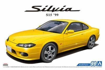 アオシマから日産シルビア(S15)のプラモデル登場!グレード選択などオプション要素が存在!