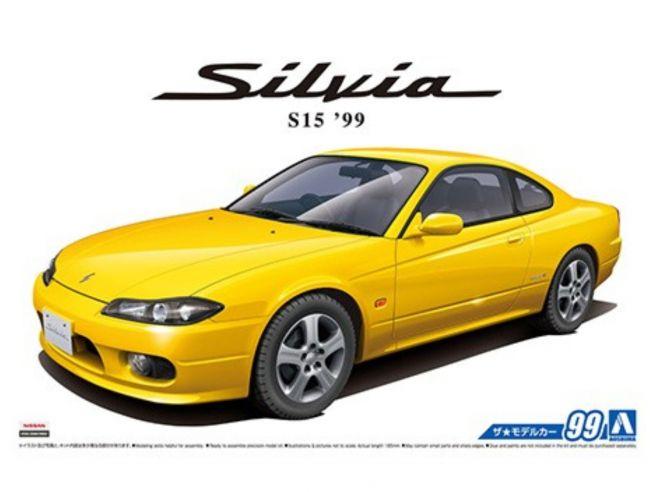 日産 シルビア S15