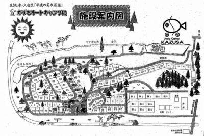 【かずさオートキャンプ場総合情報】ヤギと遊べるキャンプ場!知っておきたい観光情報も