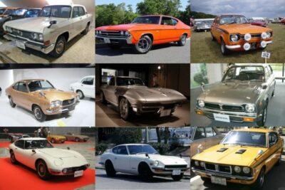 【70年代の旧車・クラシックカー 傑作ベスト11!国産車・アメ車編】現在の中古車価格も