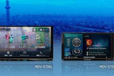 ケンウッドのミドルランクナビSシリーズがモデルチェンジ!「MDV-S706」の変更点は?
