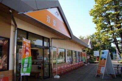 レストラン富士山テラス(双葉SA下り)の人気メニュー・場所・評判などグルメ情報まとめ