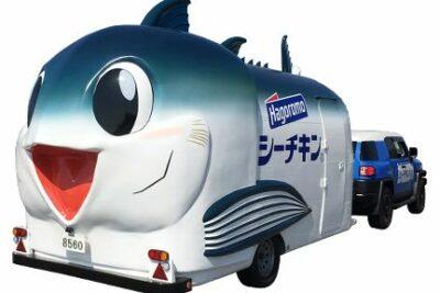 【深淵の眼差し】はごろもフーズの「シーチキン号」が目撃される!「夢に出そう」と話題