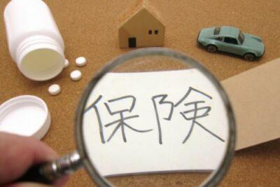 【おとなの自動車保険 vs ソニー損保】自動車保険徹底比較!
