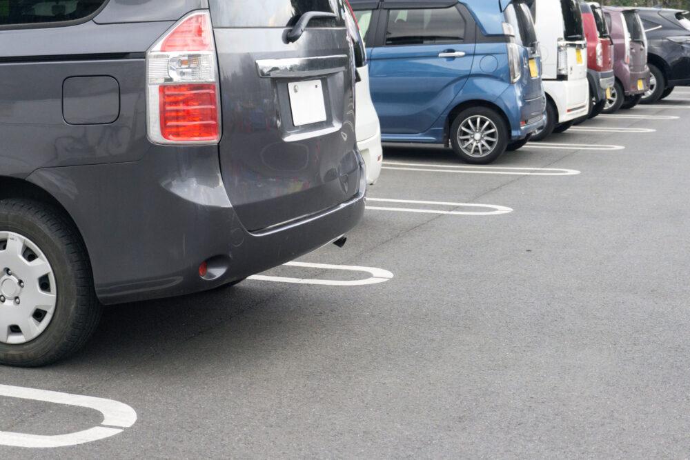 駐車場 前向き駐車