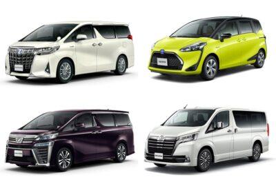 【トヨタのミニバン】新車全7車種一覧比較&口コミ評価|2020年最新版