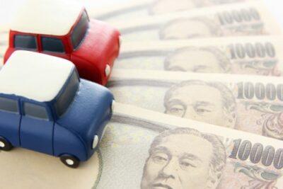 【まるわかり】車の維持費総まとめ!軽・普通自動車・中古車などでシミュレーションも