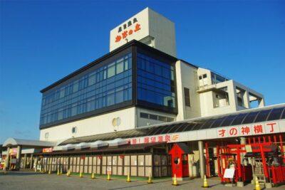【秋田県の道の駅】人気ランキングTOP3!温泉と海の幸を堪能すべし